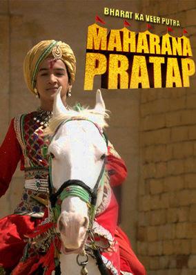 Maharana Pratap - Season 1