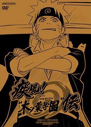 """Naruto: Shippuden - Shippu! """"Konoha Gakuen"""" Den [01/01] [HD] [Sub Español] [MEGA]"""