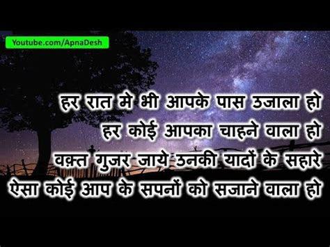 good night video whatsapp status   song