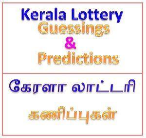 kerala lottery guessing today kerala lottery result chart  kerala lottery guessing
