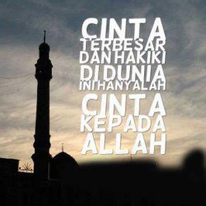 gambar kata mutiara islam pilihan update gambar kata
