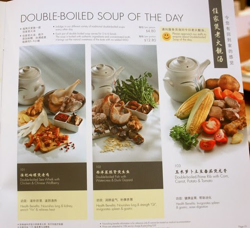 There is a wider range of double-boiled and homestyle soups here
