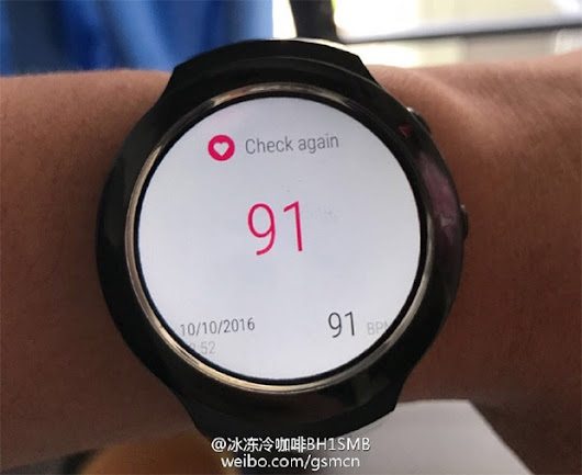 HTC Halfbeak smartwatch revealed at last? - EyeOnMobility