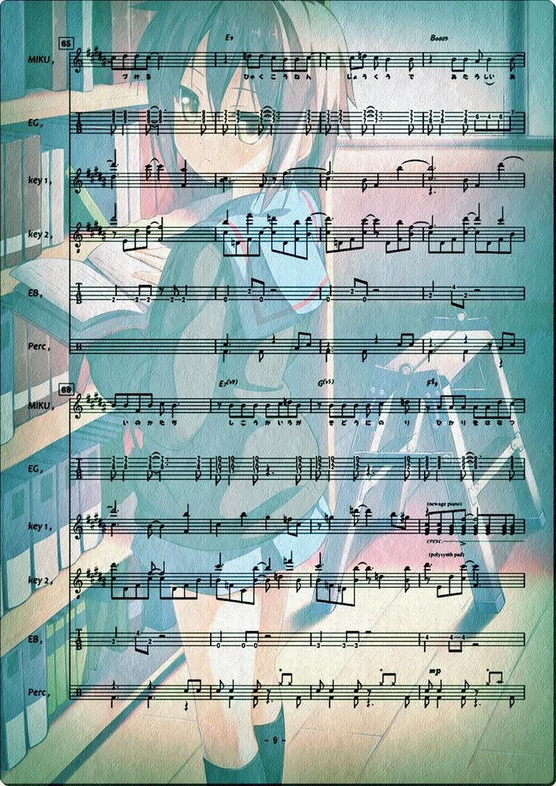 真珠色のVISION Band 9p n7edit