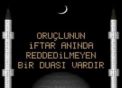 Ramazan Ayı ve Oruç Tutmanın Önemi Hakkında
