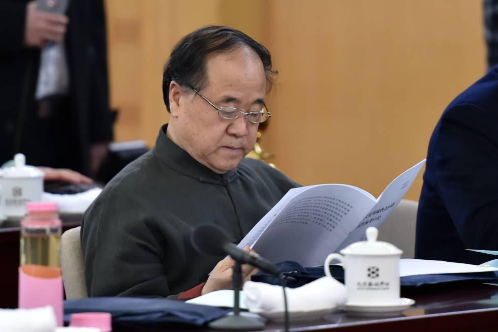 El escritor Mo Yan, en una conferencia en Pekín en 2016.