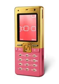 luxury - Golden Sony Ericsson T650i