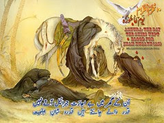 Every Land Karbala - Everyday Ashura by firoze shakir photographerno1