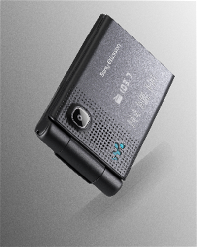 sony ericsson W380i_d.png