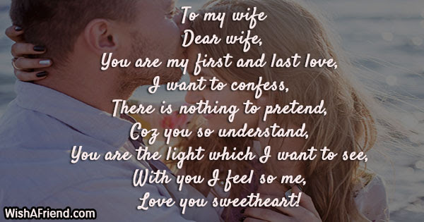 To My Wife Poem For Wife