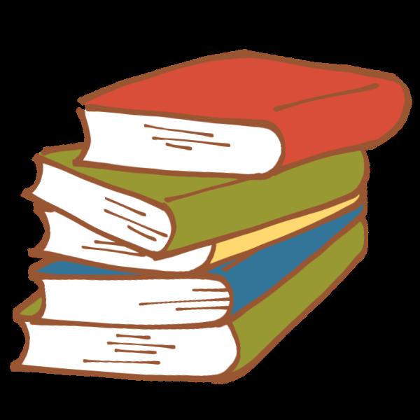 積み上げられた本のイラスト かわいいフリー素材が無料のイラストレイン