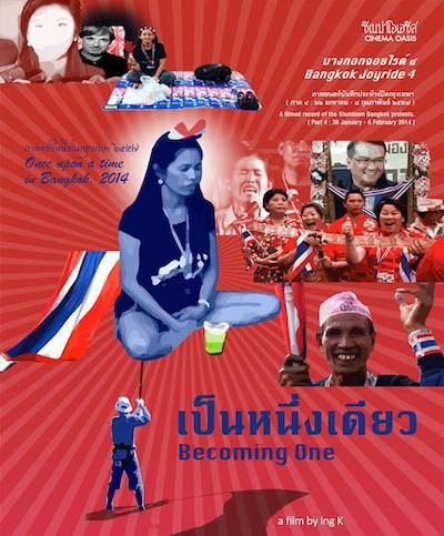 Bangkok Joyride IV