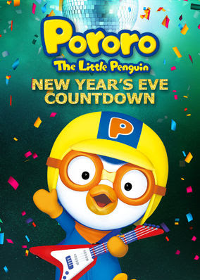 Pororo the Little Penguin: New Year's...