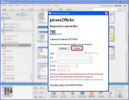 Picasa2flickr04.png