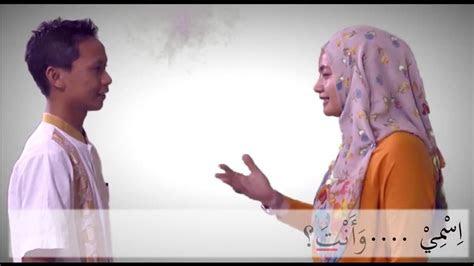 mudah belajar bahasa arab pemula mustaqillicom smswa