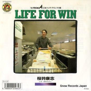 SAKURAI, YASUSHI life for win