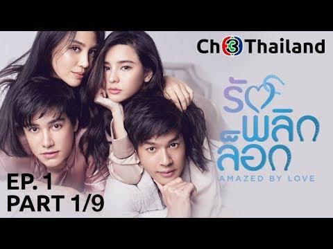 Sinopsis Drama Thailand Tra Barb See Chompoo - Info Korea 4 You
