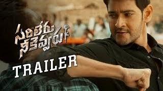 Sarileru Neekevvaru Telugu Movie (2020)   Cast   Trailer   Release Date