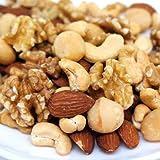 無塩・無油 最高級ミックスナッツ 4種類のナッツ 1kg入り (チャック袋)