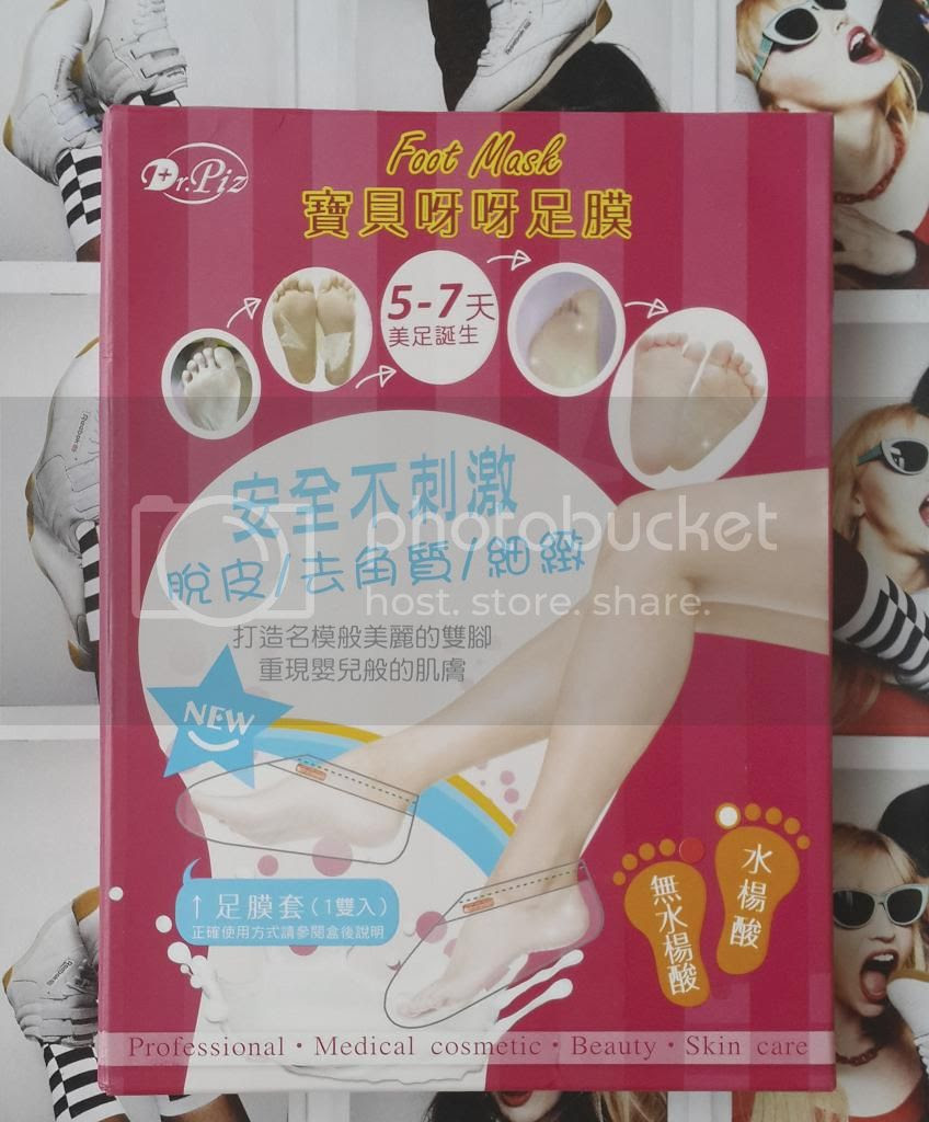 Dr. Piz Foot Mask review