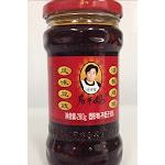 Lao Gan Ma Black Soy Bean - 9.88 oz jar