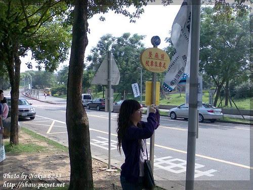 暨南大學校園專車站牌