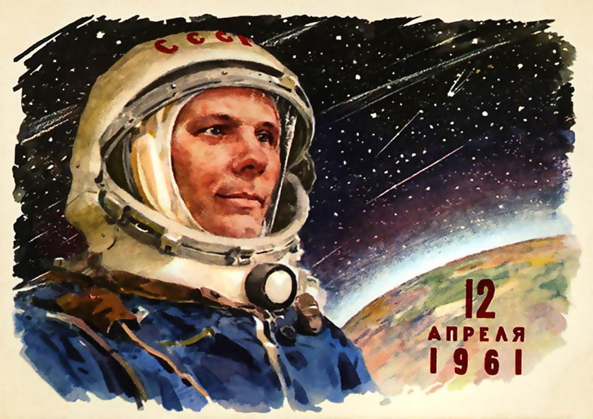 Что такое День космонавтики? Православие и мир