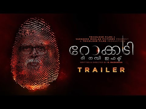 Rocketry Malayalam Movie Trailer