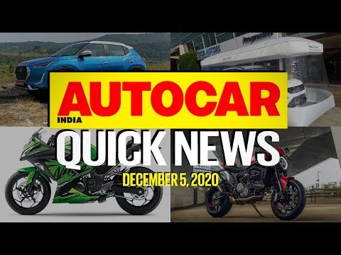 Nissan Magnite Prices, 100 Octane Petrol, New Ducati Monster | Quick News | Autocar India