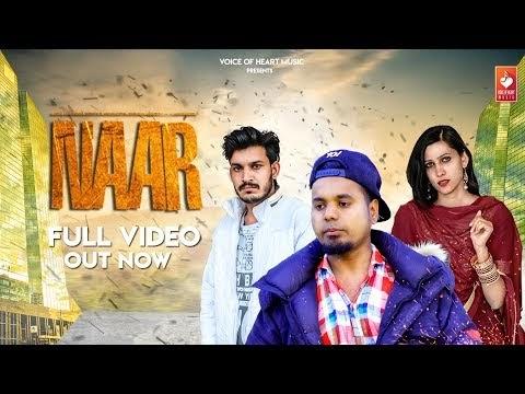 नार Naar   Haryanvi Song