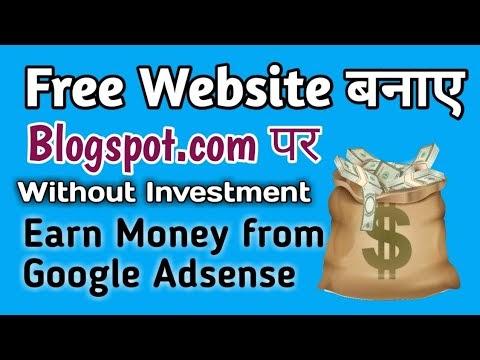 How to create a free website in blogger ।। Blogspot में website कैसे बनाएं । Careers News