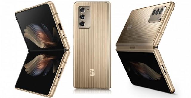 स्मार्टफोन: Samsung W21 5G हुआ लॉन्च, जानें कितना खास है ये फोल्डेबल फोन