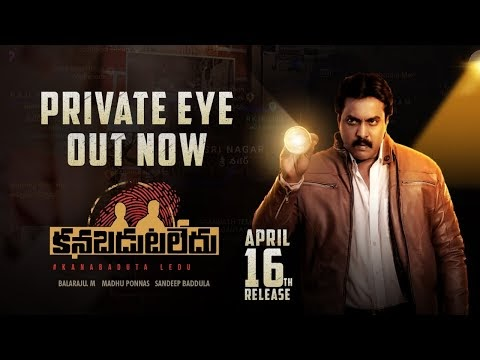 Kanabadutaledu Private Eye Telugu Movie Teaser