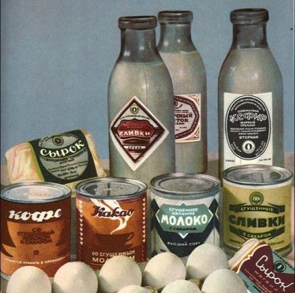 Вкусняшки из СССР