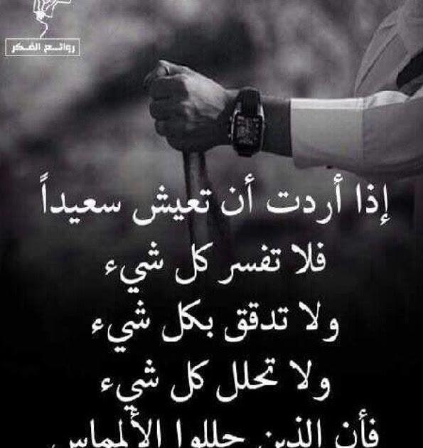 Citation De La Vie Arabe Killopps