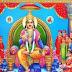 Shree Chitragupta Ji Gayatri Mantra