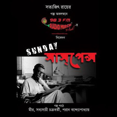 Learn bengali audio books