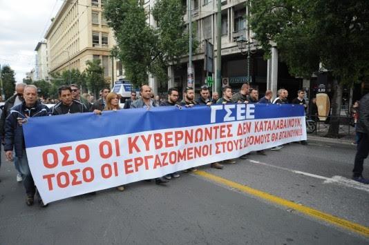 Απεργία 4ης Φεβρουαρίου: Θα παραλύσουν τα πάντα! Απεργούν μέχρι και οι βενζινοπώλες