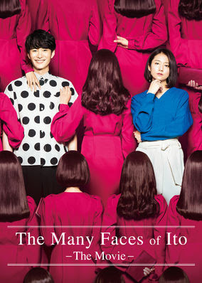 Many Faces of Ito: The Movie, The