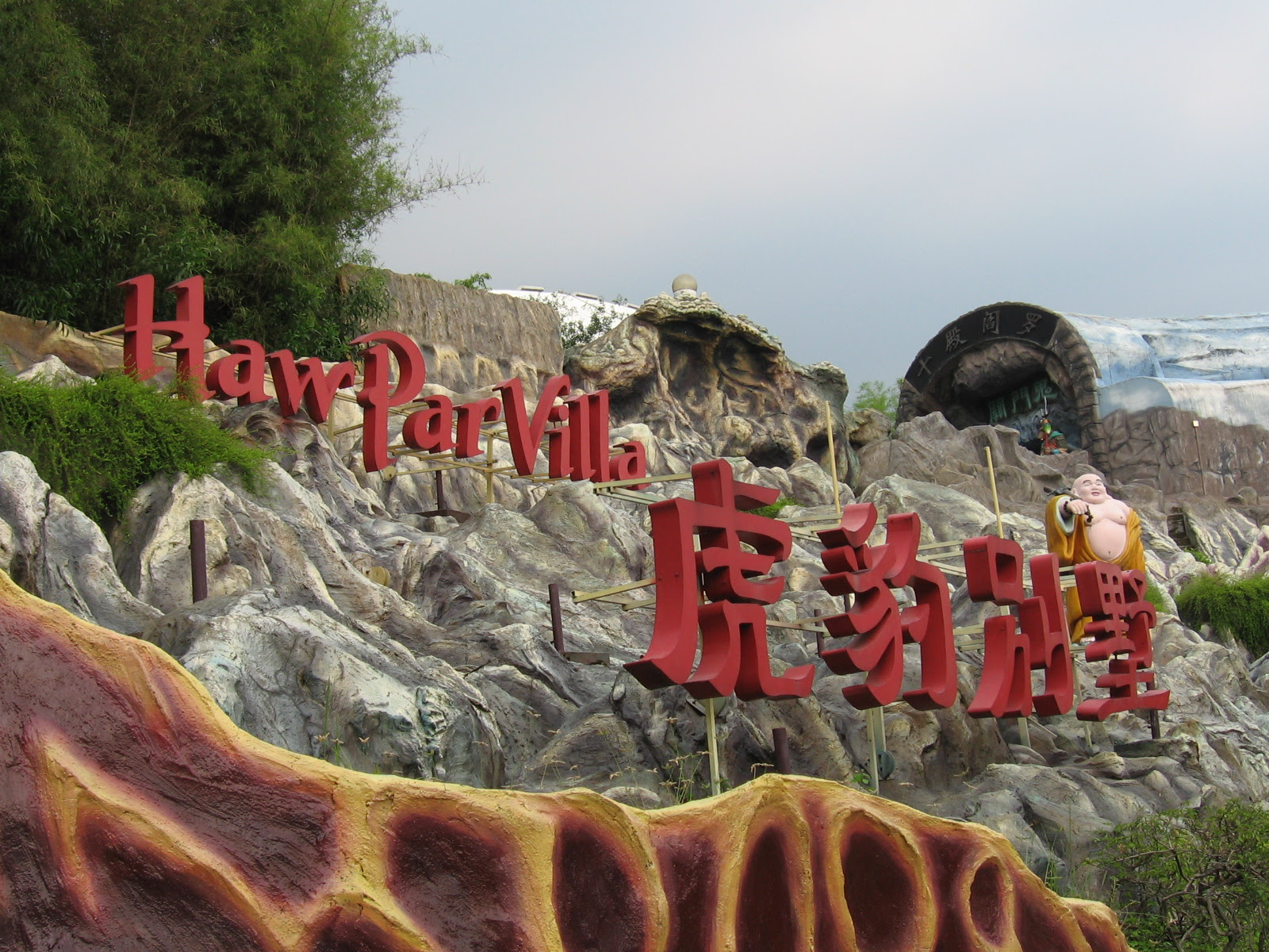 Haw Par Villa Singapore Location Map,Location Map of Haw Par Villa Singapore,The Tiger Balm Gardens,Haw Par Villa Singapore accommodation destinations attractions hotels resorts map reviews photos pictures,haw par villa tiger balm theme park korean bbq haunted 2014