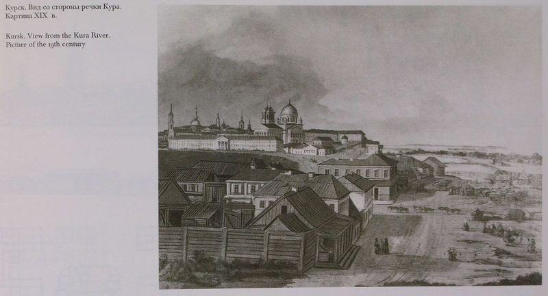 19thcentury001 50 Russian Cities In the XIX Century