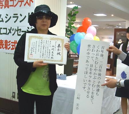 ムシランド,2012,松菱