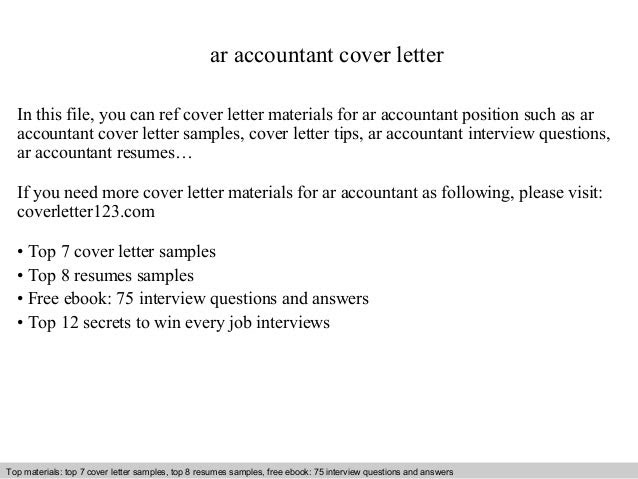 Ar Accountant Cover Letter