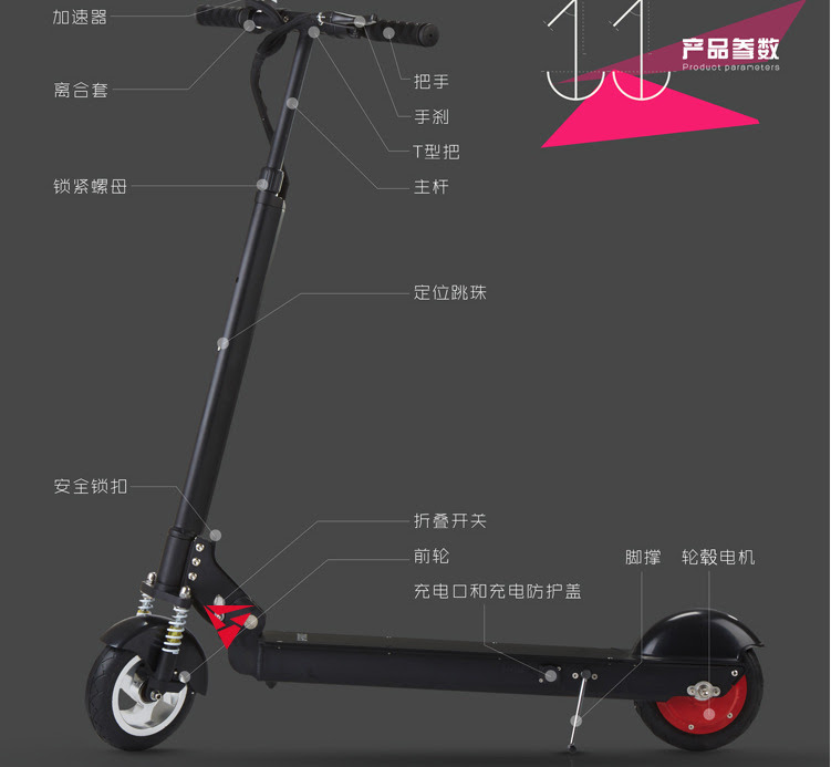 36V Lithium battery electric folding bike bicycle\/electric skateboards car two wheeled scooter