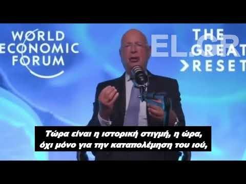 Το σχέδιο μετά τον κορωνοϊό: Χρειαζόμαστε μια «Μεγάλη Επανεκκίνηση»