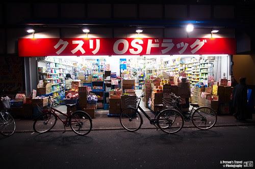 2013_Tokyo_Japan_Chap3_6