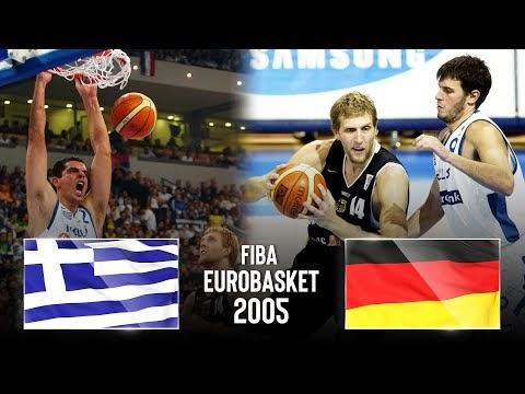Ρετρό: Το παιχνίδι Ελλάδα-Γερμανία για τον τελικό του Ευρωμπάσκετ ανδρών το 2005