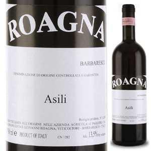 【6本〜送料無料】バルバレスコ アジリ 2006 ロアーニャ 750ml Barbaresco Asili 2006 Roagna...