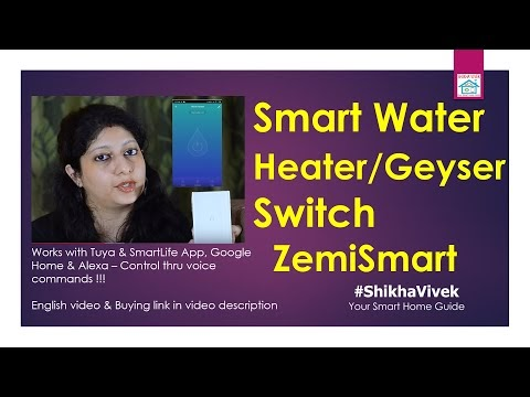 How to Automate Water Heater (Geyser) using Smart Touch Panel Switch