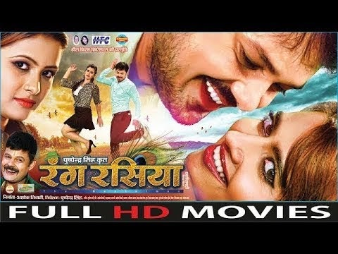 Rang Rasiya - रंग रसिया || New Superhit Chhattisgarhi Film || Full Movie - 2018